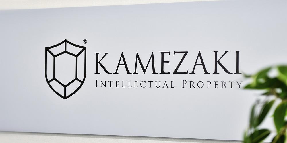 kame_002